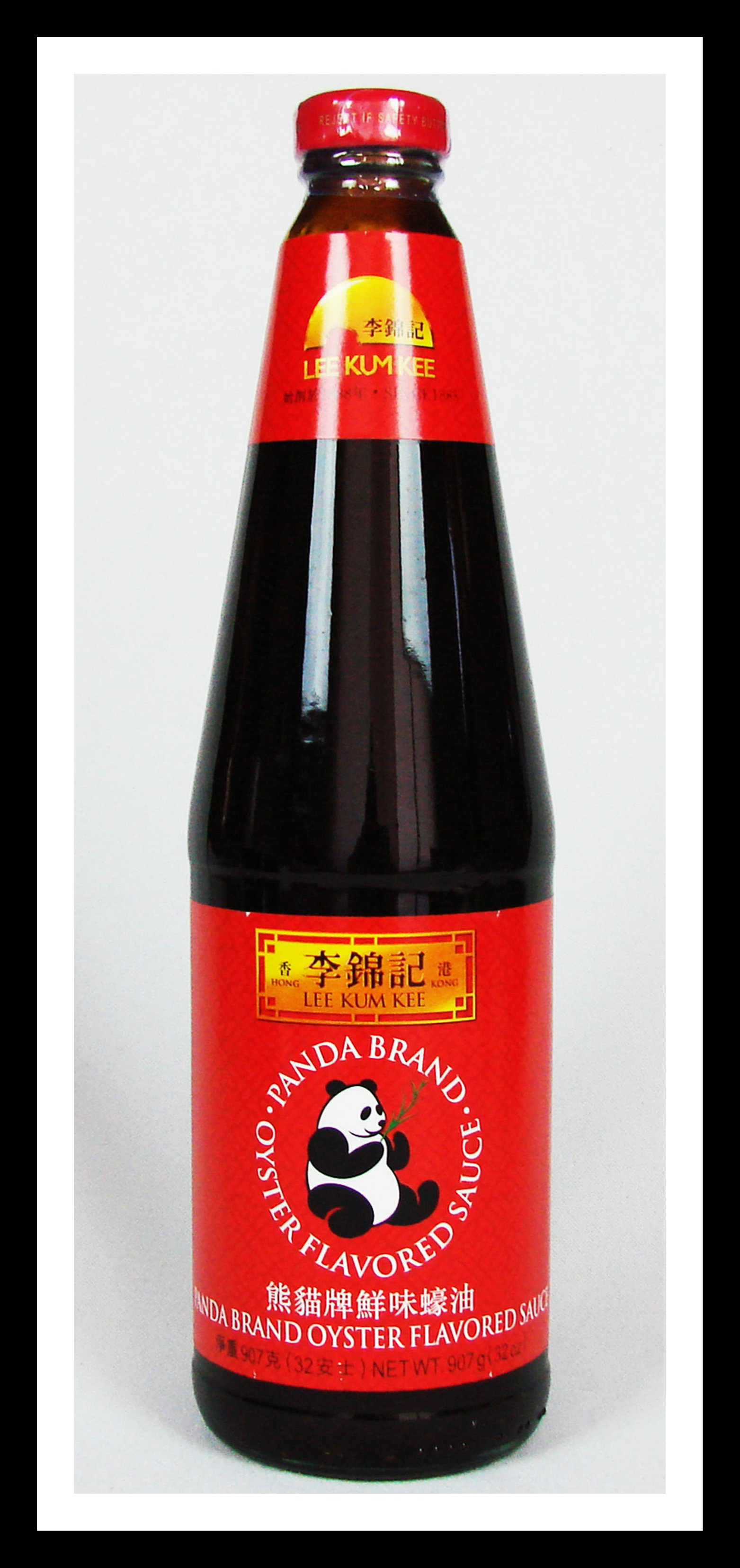 asian sauce so jpg 1080x810