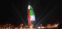 Discover UAE