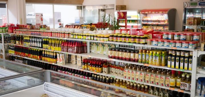 asian market, tenerife