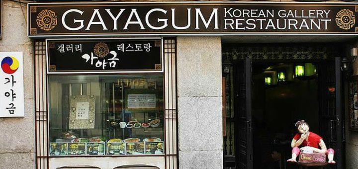 Gayagum Korean Gallery Restaurant Madrid