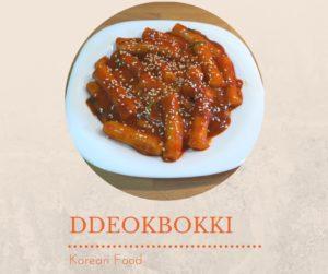 korean spicy cake